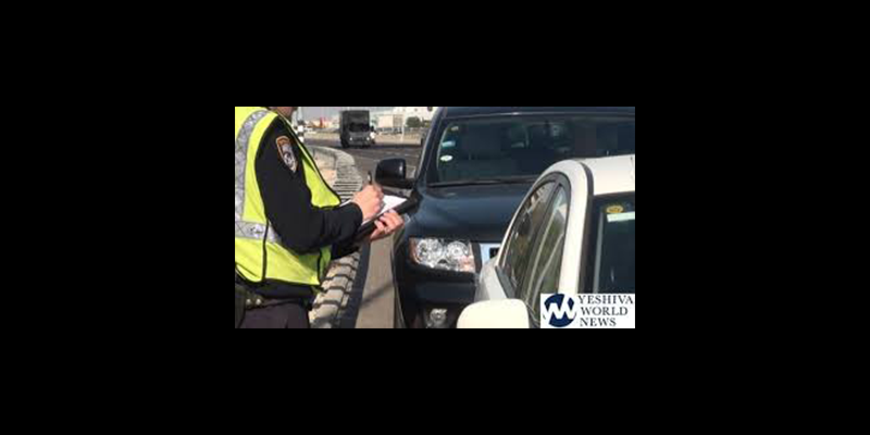Image for Traffic Incident Mapping (crash data and traffic enforcement)